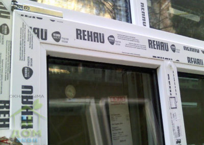 пластиковые окна в Ялте