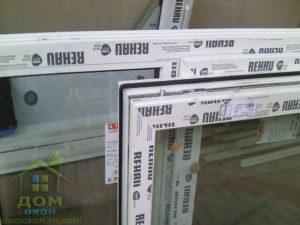 заказать пластиковые окна в орловке