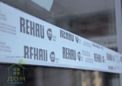 пластиковые окна в Ялте заказать