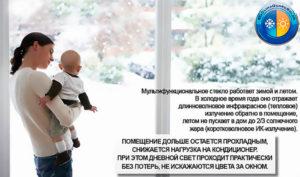 multifunkcionalnie_okna _